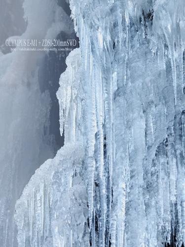 氷瀑白猪の滝2014